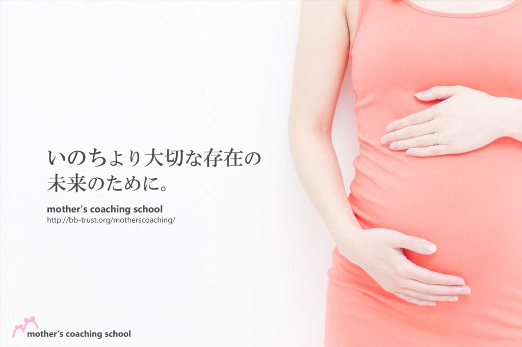 5児(双子)ママ主催 ♡ななほし♡